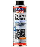 Очиститель масляной системы усиленного действия  LIQUI MOLY Olsystem Spulung High Performance Benzin