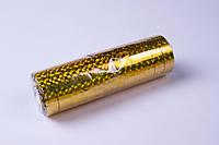 Скотч декоративный лазерный, золото (12 mm×20 m,12 шт/упаковка)