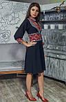 Плаття в українському стилі.
