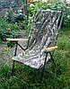 Кресло раскладное  «Пикник» (камуфляж)