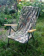 Кресло раскладное  «Пикник» (камуфляж), фото 1