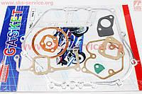 Прокладки двигателя 186F ZUBR к-кт (9шт)