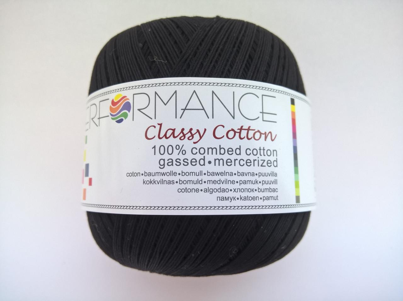 Пряжа Classy Cotton, хлопок 100% (50г/375м) (01)