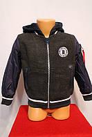 Куртка-ветровка осенняя для мальчиков от 1 до 5 лет. Фирма-S&D. Венгрия