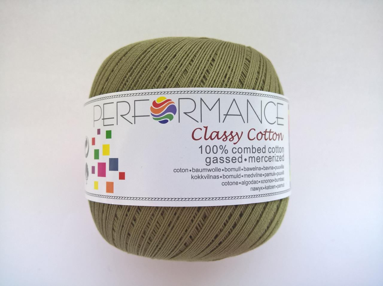 Пряжа Classy Cotton, хлопок 100% (50г/375м) (169)