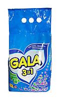 Порошок Gala Автомат Свежесть горной лаванды 3 в 1 - 3 кг.