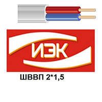 Провод  ШВВП 2х1,5  Интер-Электро кабель ИЭК -Киев