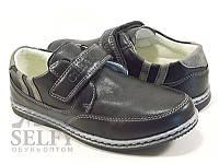 Туфли школьные для мальчика Клиби 32-37 раз.