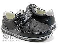 Туфли школьные для мальчика Клиби 32-37 раз черные в дырочку