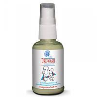 Ring5 Pre-Wash РИНГ5 СМЫВКА средство для снятия выставочной косметики у собак и кошек, 355 мл