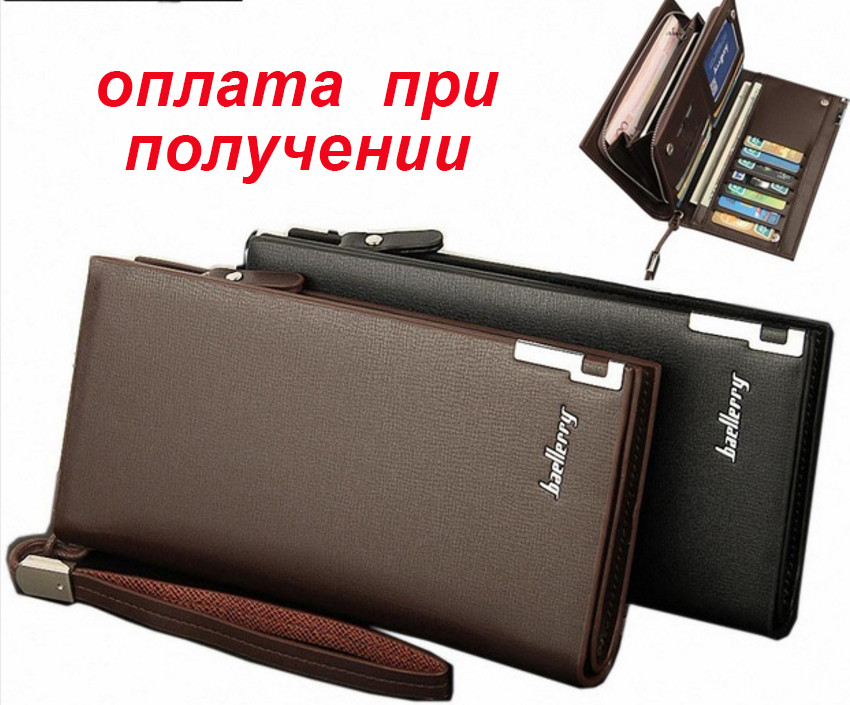 Чоловіча шкіряна барсетка гаманець портмоне клатч гаманець Baellerry