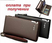 Чоловіча шкіряна барсетка гаманець портмоне клатч гаманець Baellerry, фото 1