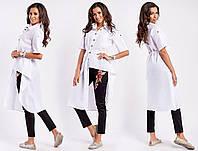 Рубашка ассиметрическая женская белая