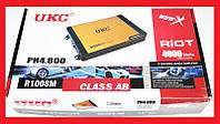 Отличный автомобильный усилитель звука UKC Riot P4800.4 4000Вт 4-х канальный. Хорошее качество. Код: КДН1957