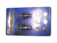 Светодиодная LED насадка на ниппель (авто, мото, вело) на колесо