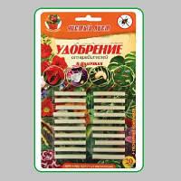 Чистый лист палочки (вредители) 20шт