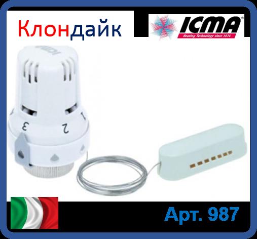 Icma Термостатична голівка з виносним датчиком 28*1,5