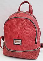 Рюкзак молодежный стильный Chanel Love moschino, р.25х24х8 см