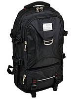 Рюкзак Туристический нейлон Royal Mountain 7916 black
