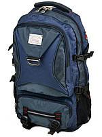 Рюкзак Туристический нейлон Royal Mountain 7916 blue