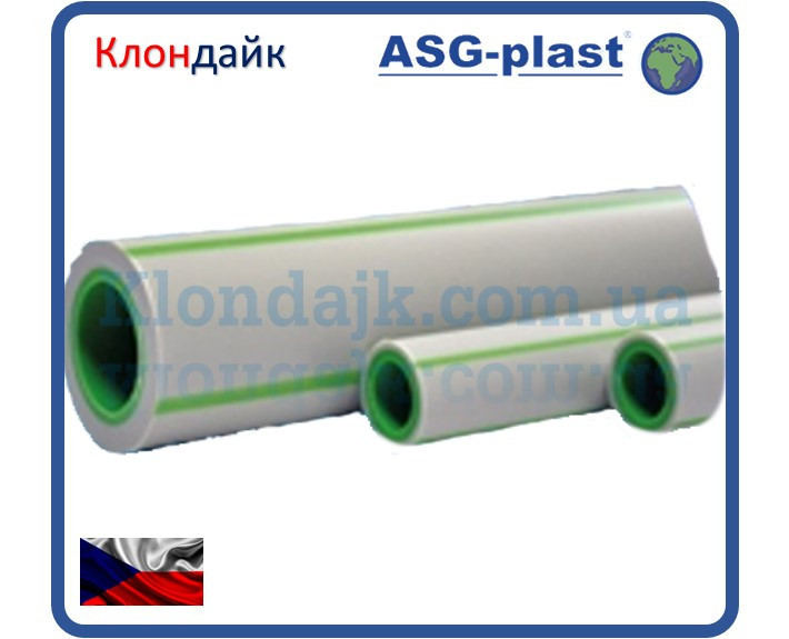 Труба поліпропіленова ASG CLASSIC (green pipe) pn20 Ø63х10,5 (Чехія)