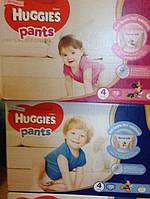 Huggies Pants для мальчиков (девочек) 4 (9-14)кг 72 шт. / 36 шт.