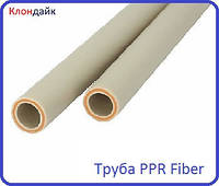 Труба полипропиленовая со стекловолокном (Fiber) 32 Pn20