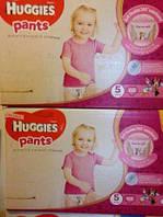 Huggies Pants для мальчиков (девочек) 5 (12-17)кг 68шт. /34 шт