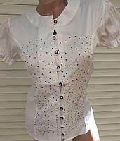 Рубашка женская белая офисная