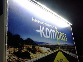 """АЗС ТМ """"Kompass"""" 3"""