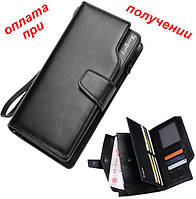 91cab17d756f Мужской кожаный кошелек клатч портмоне Baellerry: продажа, цена в ...