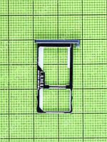 Держатель SIM карты Meizu M5 Оригинал Китай Черный
