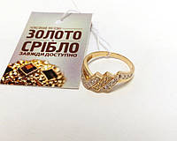 Кольцо золотое со вставками, б/у,  2.63 грамм. Размер 17