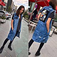 Стильный длинный жиллет - джинс  АРТ:549