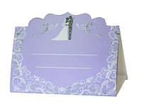 Банкетница свадебная, рассадочная карточка №151