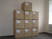 Картонный ящик