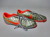 Сороконожки Nike Magista Matuidi #4