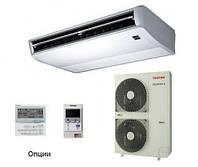 Сплит-система Toshiba потолочная 10 кВт(-15) RAV-SM11*CT(P)-E/RAV-SM11*AT(P)-E/RBC-AMS41e 10 кВт