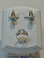 Гарнитур серебро с золотом