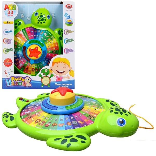 Развивающая игрушка интерактивная черепаха7486