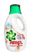Гель для стирки Ariel Sensitive для чувствительной кожи  – 1,3 л.