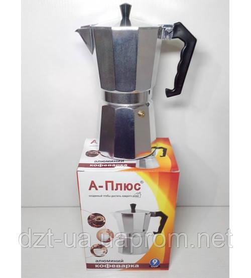 Кофеварка  Алюминий