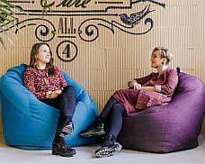 Кресло-мешок Smile, ткань Оксфорд (размеры: M, L), фото 2