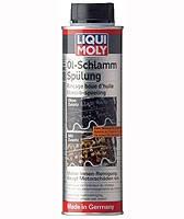 Средство для мягкой промывки масляной системы на пробег LIQUI MOLY Oil-Schlamm-Spulung