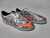 Сороконожки Nike Mercurial Victory VI TF #1