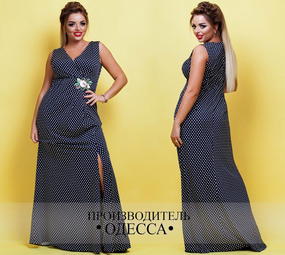 Красивое женское платье с вырезом на запах в горохи и украшено цветочным  декором с 48 по 60 размер 71427fb43ff09
