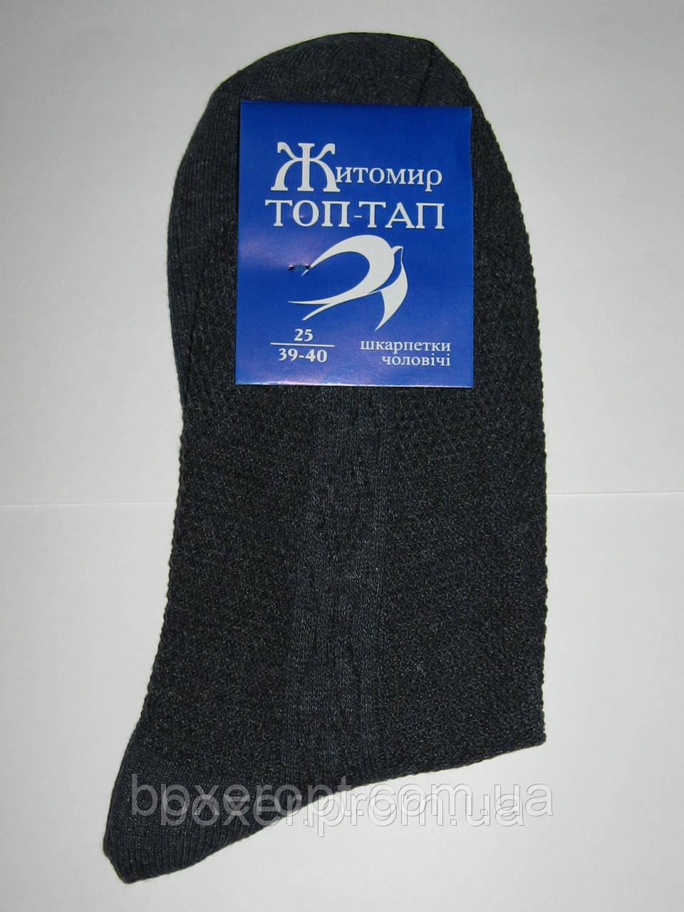 Мужские носки ТОП-ТАП - 6.00 грн./пара (сетка, джинсовые)
