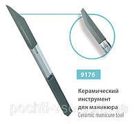 Керамический инструмент для маникюра SPL 9176
