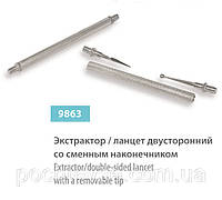 Экстрактор для кожы / ланцет двусторонний со сменным наконечником SPL 9863