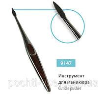 Инструмент для маникюра SPL 9147
